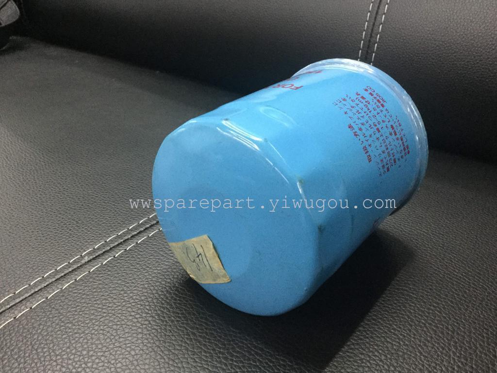 Нефть Фильтр 15208-H8916