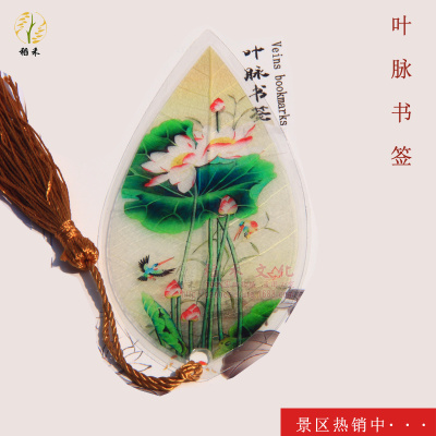 Large supply of children's Day gift Chinese wind creative painting veins bookmarks