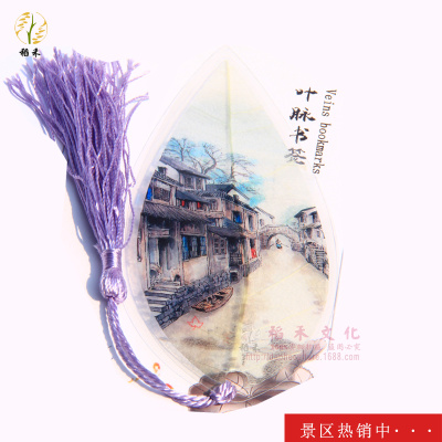 China dream scenic tourist handicraft selling products China wind creative painting veins bookmarks