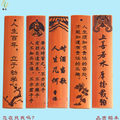 Tourist crafts bookmarks bamboo crafts carbide zodiac series gifts bookmarks