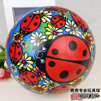 Children inflatable toy ball small ball kindergarten children clap