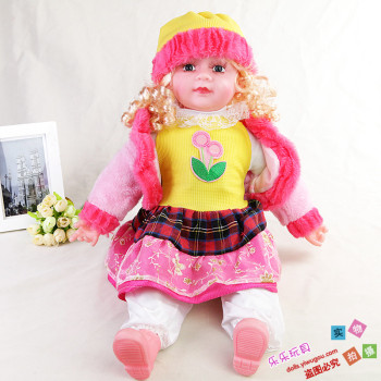 Simulation music doll smart children's toys crafts accessories gifts 24 inch