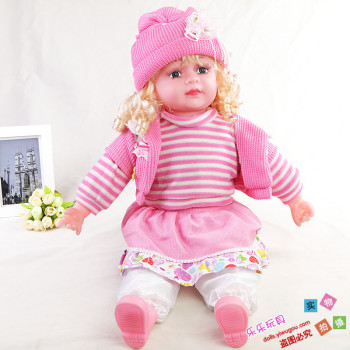 Simulation music doll 24 inch intelligent children's toys gift crafts accessories
