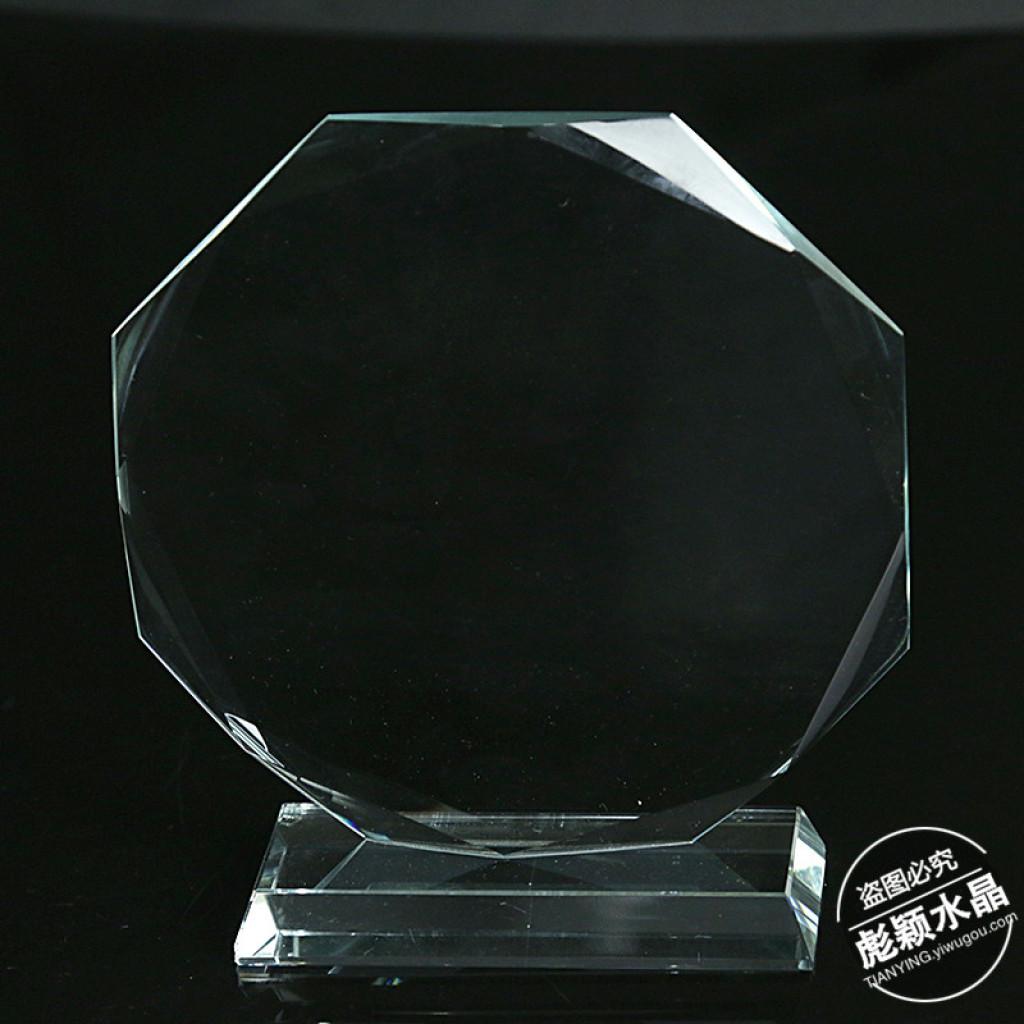 水晶奖杯奖牌八角牌颁奖纪念品免费刻字礼品