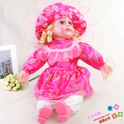 Intelligent children's toys simulation music doll gift crafts accessories 24 inch