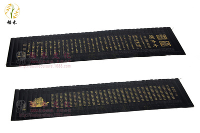 Laser carving lace bamboo bamboo tourism crafts gifts of foreign affairs Chinese wind