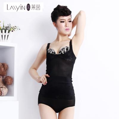 Rhine underwear slimming correction corset 8330