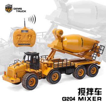 無線遙控工程車玩具環保攪拌車