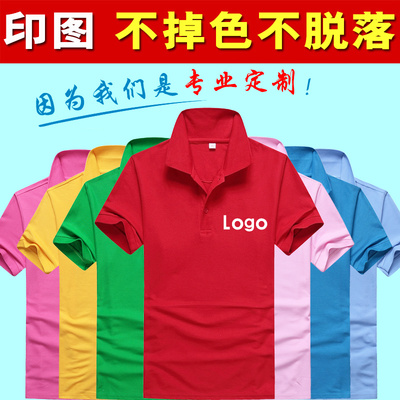 Manufacturers selling cotton polo multicolor men's T-shirt lovers T-shirt customized service class DIY