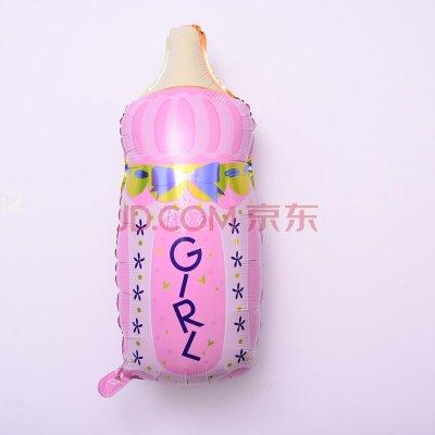 鋁膜氣球兒童玩具氣球 奶瓶粉色鋁箔氣球 一個