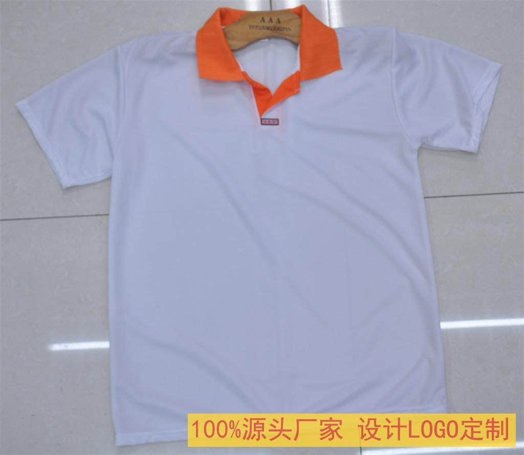 Polo Shirts Wholesale South Africa