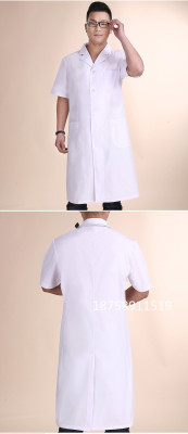 The doctor doctor work wear white coats white summer cut men's and women's canteen work clothes bag mail