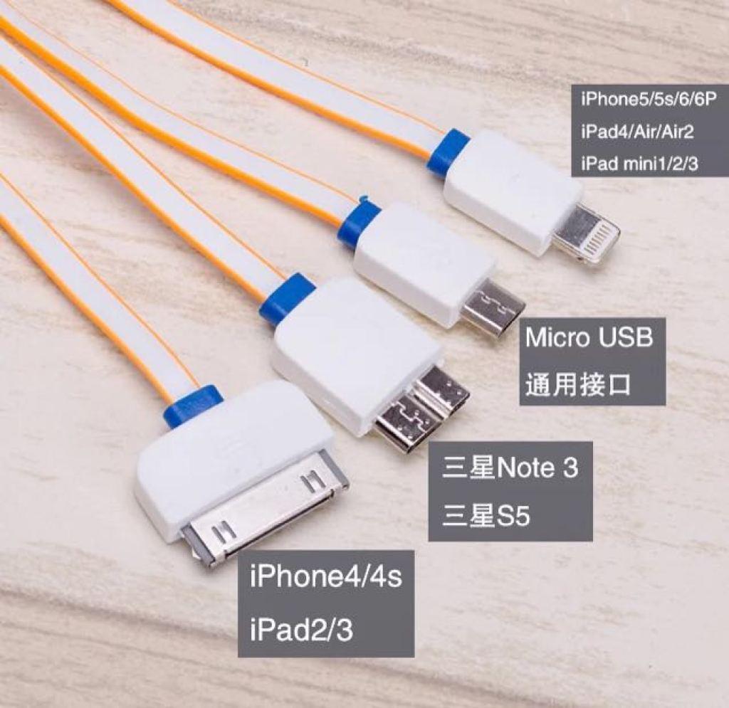 安卓多接口数据线一拖四充电线 多合一多头安卓苹果