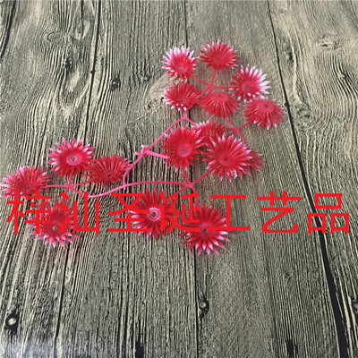 Imitation flower crafts accessories
