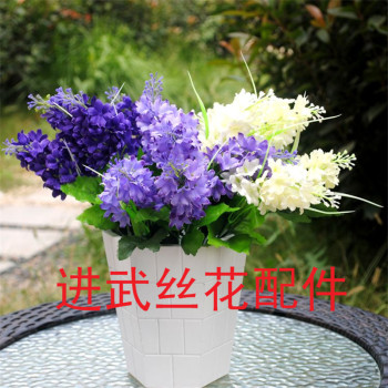 5 artificial flowers flower simulation silk flower hyacinth wholesale