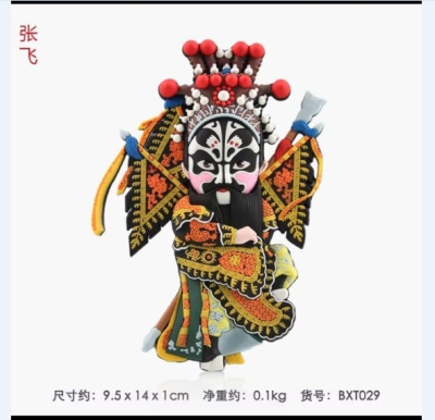 Tourism Arts and crafts Q version of Beijing Opera magnetic paste Beijing Opera refrigerator