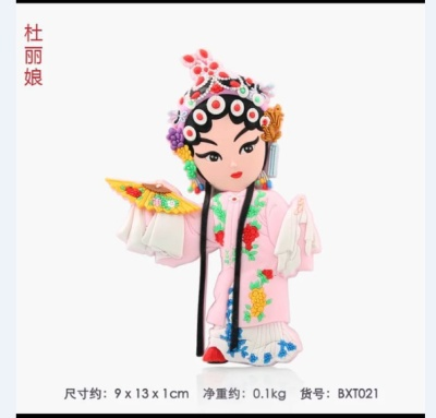 Scenic hot products tourism crafts drama characters refrigerator stickers