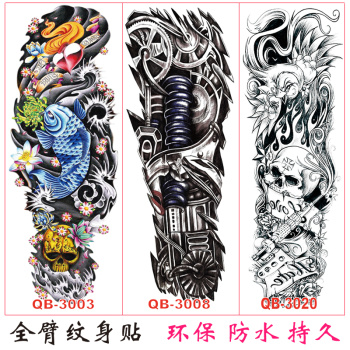 纹身图案 > 全臂纹身手稿图