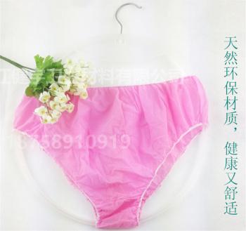 Disposable non-woven paper underwear briefs a lady beauty salon sauna steam wholesale