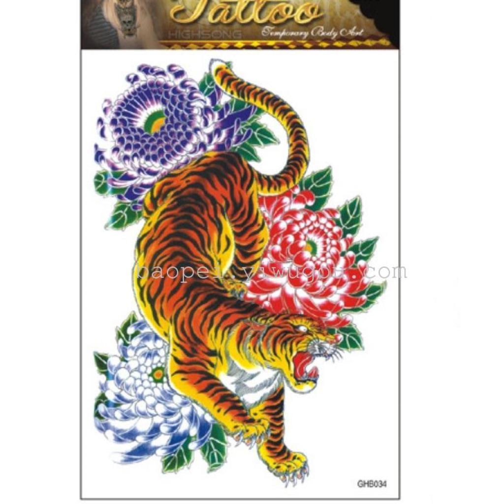 elegante fiore tatuaggio sul braccio adesivi personalizzati impermeabile tatuaggio tatuaggio carta tatuaggio sul braccio