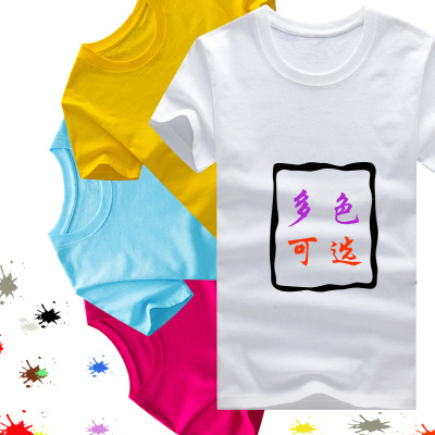 Manufacturers selling cotton t-shirt and short sleeved T-shirt class clothing wholesale custom printing blank
