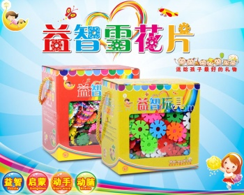 Manufacturers selling snowflake plastic building blocks its children's educational toys creative desktop window box