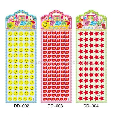 Primary school children reward three in one bubble stickers stickers factory direct sales