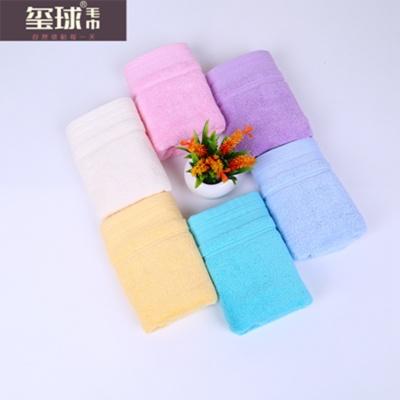 Cotton towel plain towel fashion gift towel Xi ball towel Yiwu daily necessities
