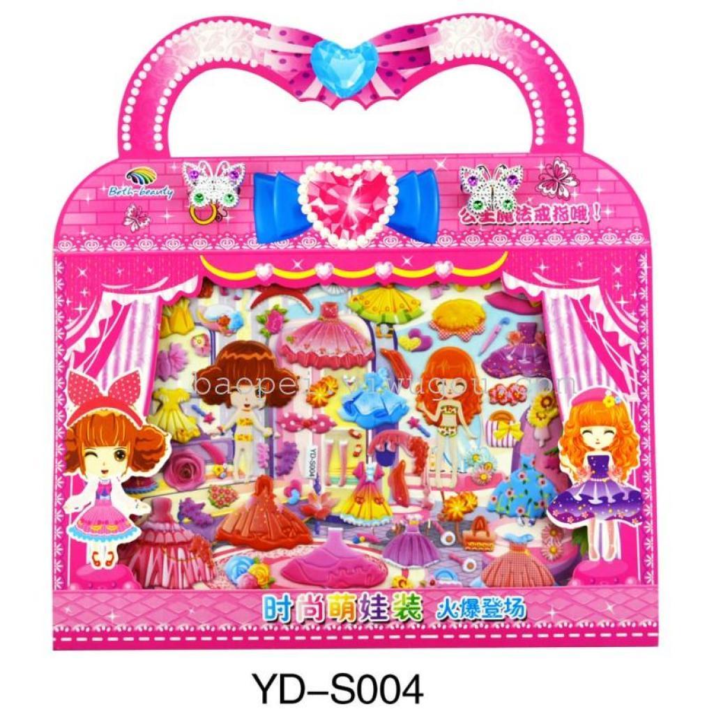夢の魔法の妖精のプリンセスドレスリングスティックの子供たちの報酬の泡のステッカー