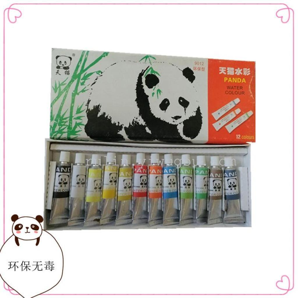9012天猫水彩颜料6毫升儿童水彩颜料