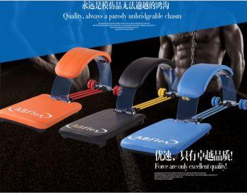 ABflex弹力收腹机仰卧板