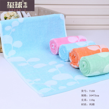 Cotton towels AB yarn jacquard towels gift towels Xi ball towels