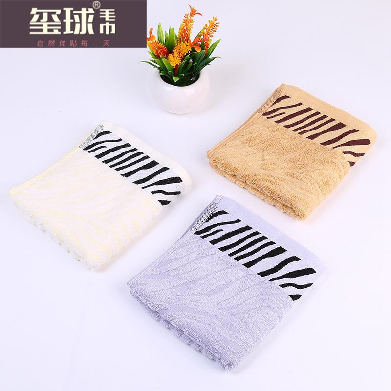 бамбуковые волокна мягкой водой высокого класса, жаккард полотенце абсорбирующим подарок полотенце