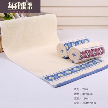 Lack of high-grade cotton towel jacquard towel gift towel