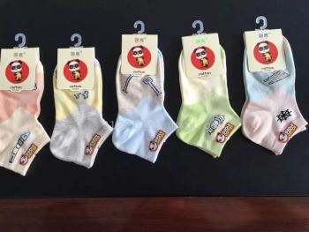 Children's socks socks socks socks socks full deer cartoon children 1 - 4 - 8 - 12