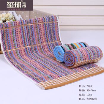Cotton towel, towel, towel, towel, towel, towel, towel, towel, towel