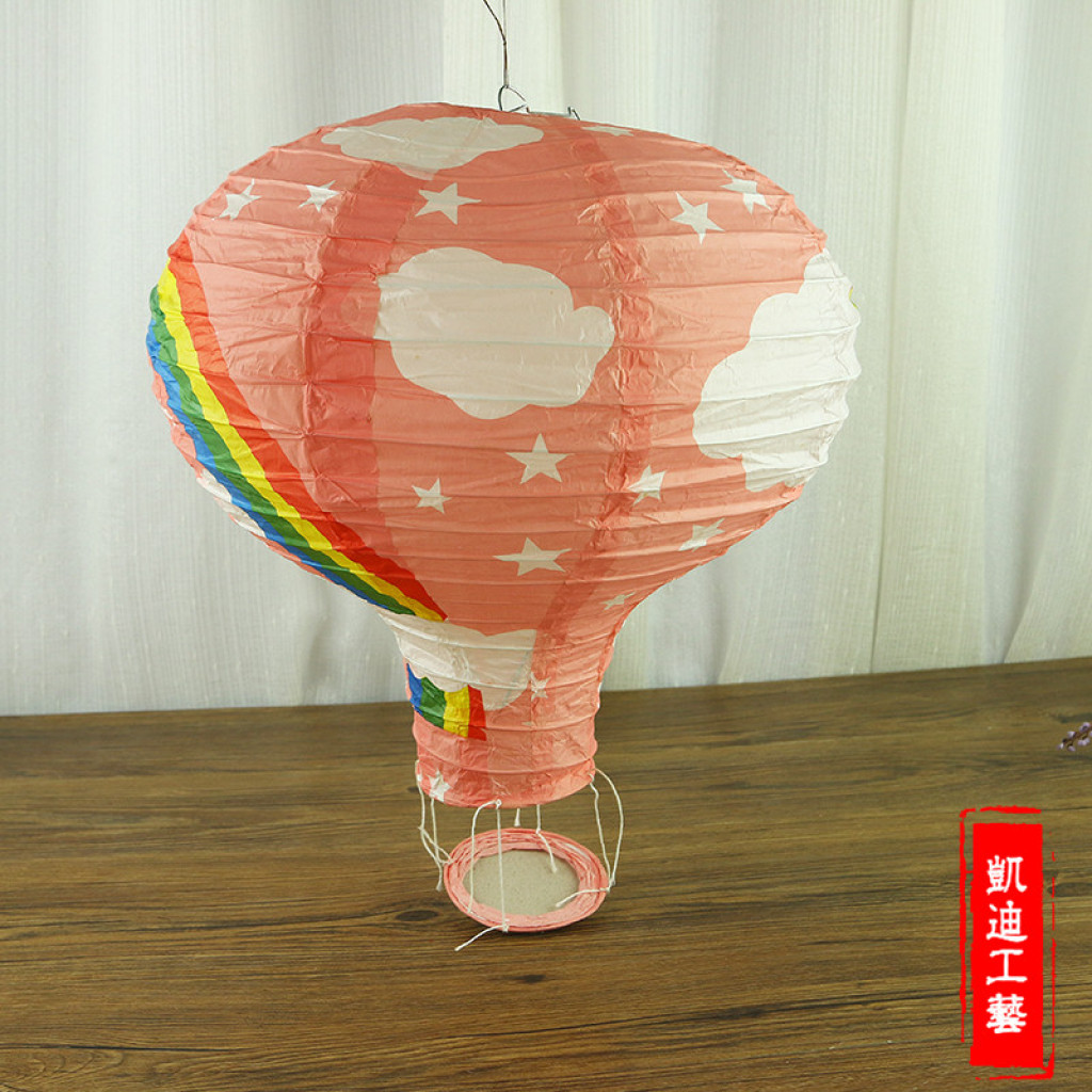 Supply childrens bedroom lanterns hot air balloon paper lamp shade childrens bedroom lanterns hot air balloon paper lamp shade creative lantern activities aloadofball Gallery