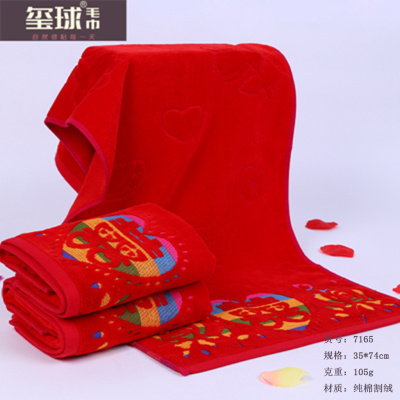 Cotton Towel high-grade wedding towel gift towel seal ball towel
