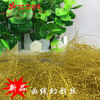 The high-end jewelry packaging decoration color curve silk Festival gift jewelry cosmetics filling