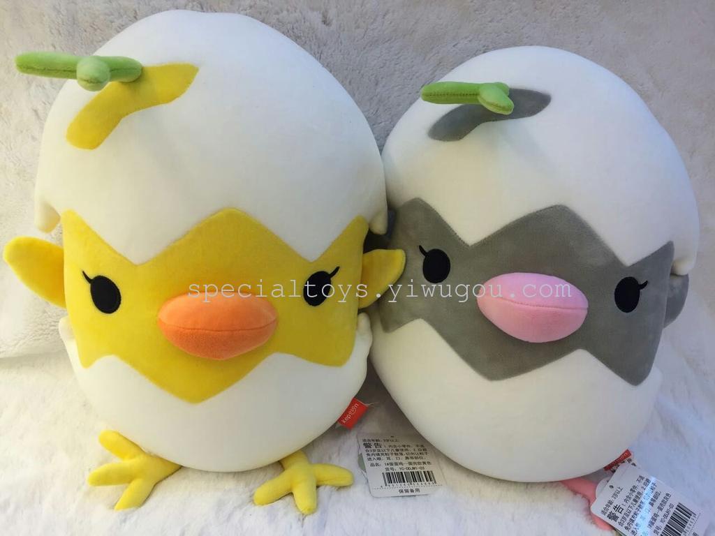 38cm蛋壳款蛋蛋鸡 非常宝贝毛绒玩具