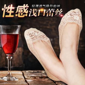 South Korea lace lace boat socks summer light mouth female socks foot slip silicone invisible socks
