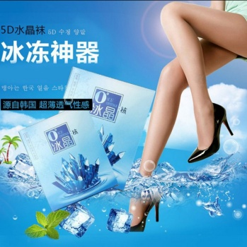 0 degrees of ice socks 5D Stockings Pantyhose woman thin summer anti snag invisible glass frozen