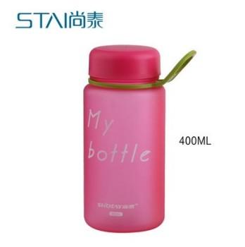 尚泰水杯便携塑料随手杯创意磨砂带茶隔太空杯 6586