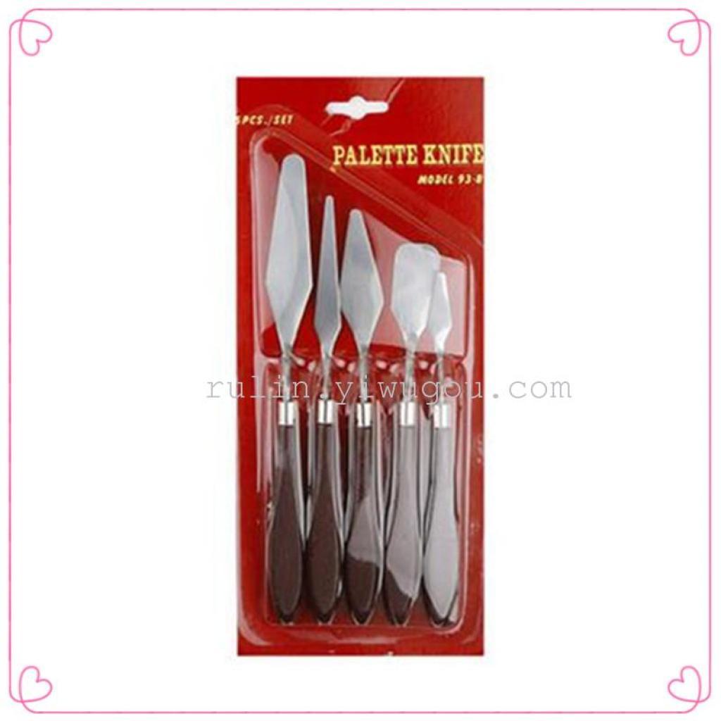 5件套油画刮刀油画水粉水彩丙烯调色刀