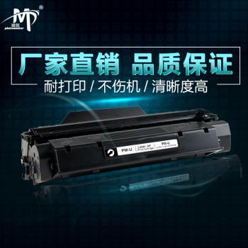 Xiongtu cartridges, compatible toner cartridge for Canon CRG-U
