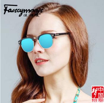 fashion eyeglasses frames  eyeglasses_1f_international