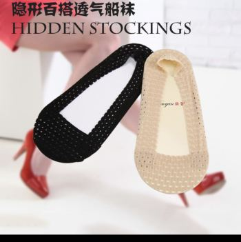 Invisible stockings shallow mouth boat socks female silicone slip short socks