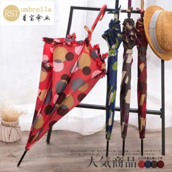 【1388Y】波点女士长柄伞雨伞批发 创意晴雨伞