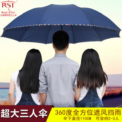 [RST363] increased three folding anti UV umbrella umbrella umbrella
