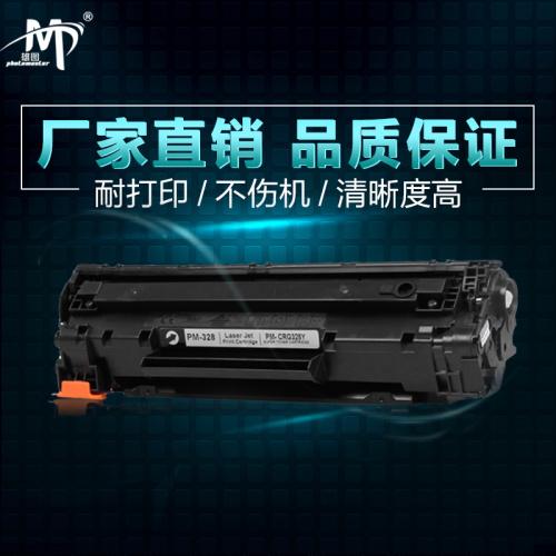 Toner cartridges / toner cartridge for Canon CRG-328 / New